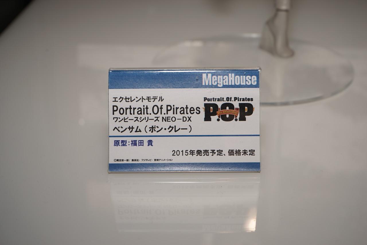 [Megahouse] Portrait of Pirates Neo DX   One Piece - Mr.2 Bon Kure EXPO01%2BNeo%2BDX%2BMr.2%2BBon%2BKure%2Bpic07