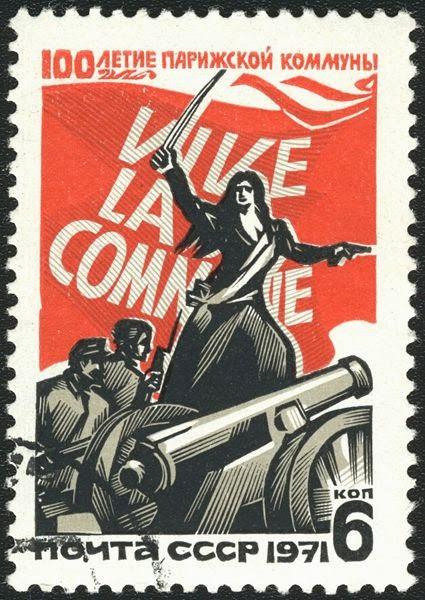 La Commune (Paris 1871)  - Peter Watkins, 1999 425px-Soviet_Union_stamp_1971_CPA_3991
