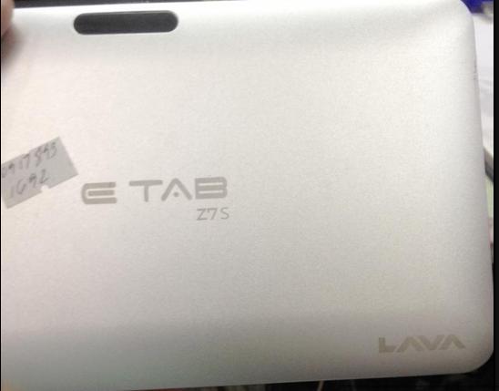:فلاشـات:فلاشة تابلات E TAB Z7S Screenshot_3