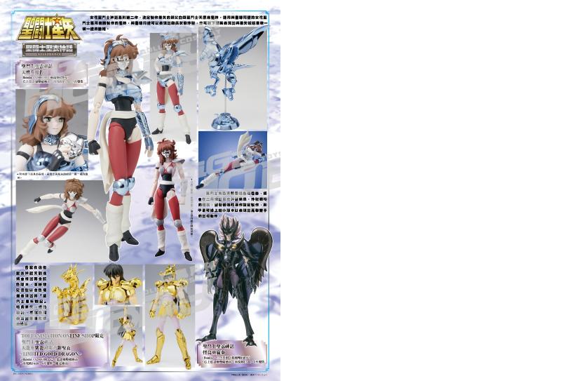 [Imagens] Shiryu de Dragão V1 Gold Limited. Saint