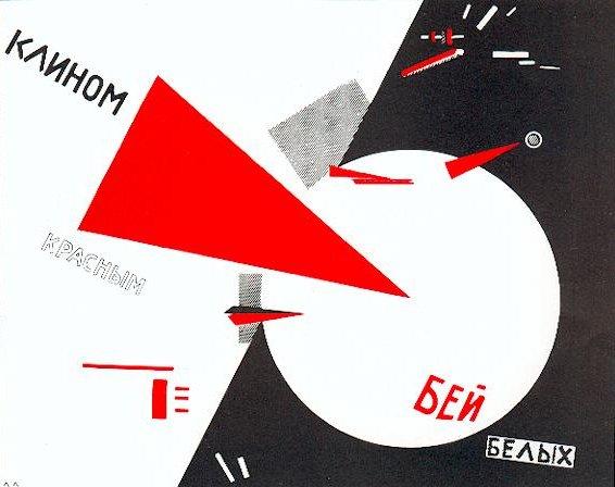 NPA et législatives - Page 2 Artwork_by_El_Lissitzky_1919%5B1%5D