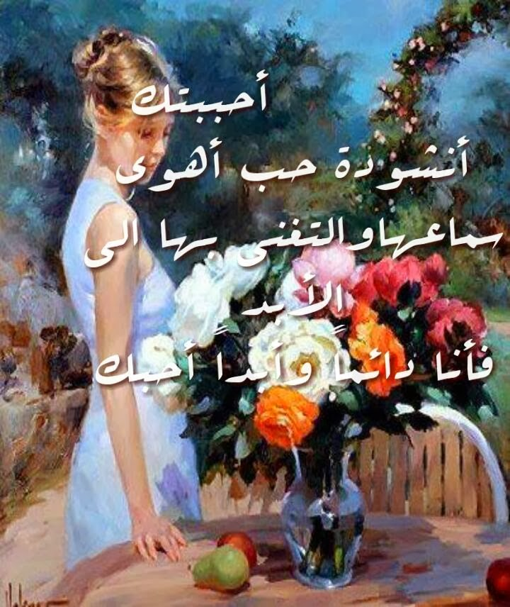 مبارك للاديبة ايمان الساكت كتابها الجديد انشودة حب  1393540_505438832886074_1949261109_n