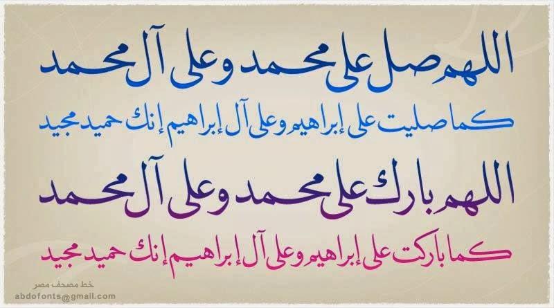 اجمل البوستات والمنشورات الاسلامية للفيس بوك الجزء الاول 536245_10151738619531226_586953753_n