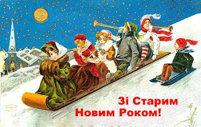Страничка Irina_K, Бакалавр - 2*2 этап  - 1 часть - Страница 24 Starij-novij-rik