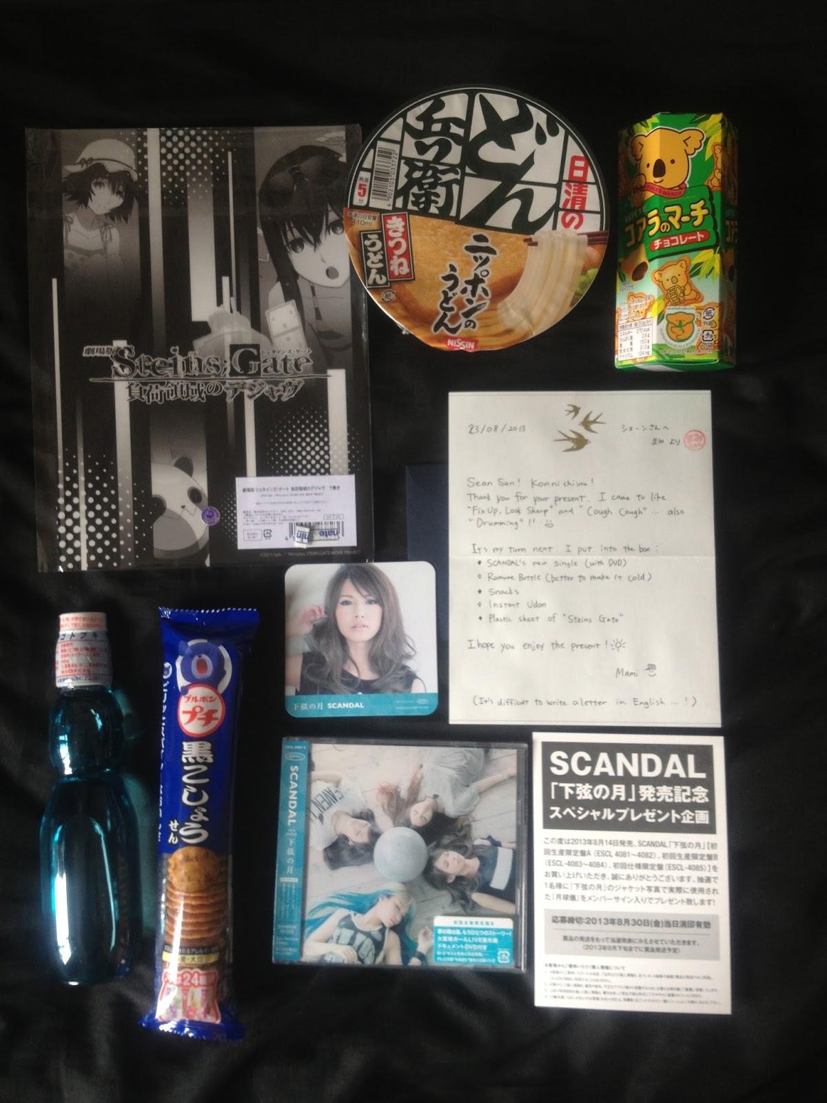 16th Single - 「Kagen no Tsuki」 - Page 14 IMG_0493