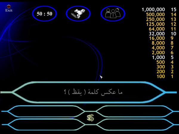تحميل أفضل 10 ألعاب خفيفة و ممتعة للكمبيوتر  0000cef4_big