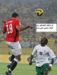 أجمل الصور المضحكة والرائعة فى كرة القدم Images%25D9%258A%25D8%25A8