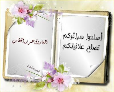 تصاميم اسلامية جديدة من تصميمى  Hgtf