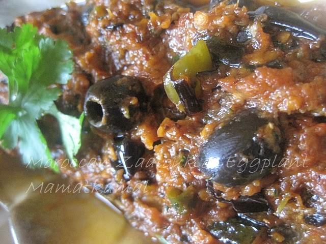 الزّعّْلوكْ  /Moroccan Zaalouk or Eggplant Cooked Salad/Zaalouk ou Za3louk Marocain aux aubergines! 1