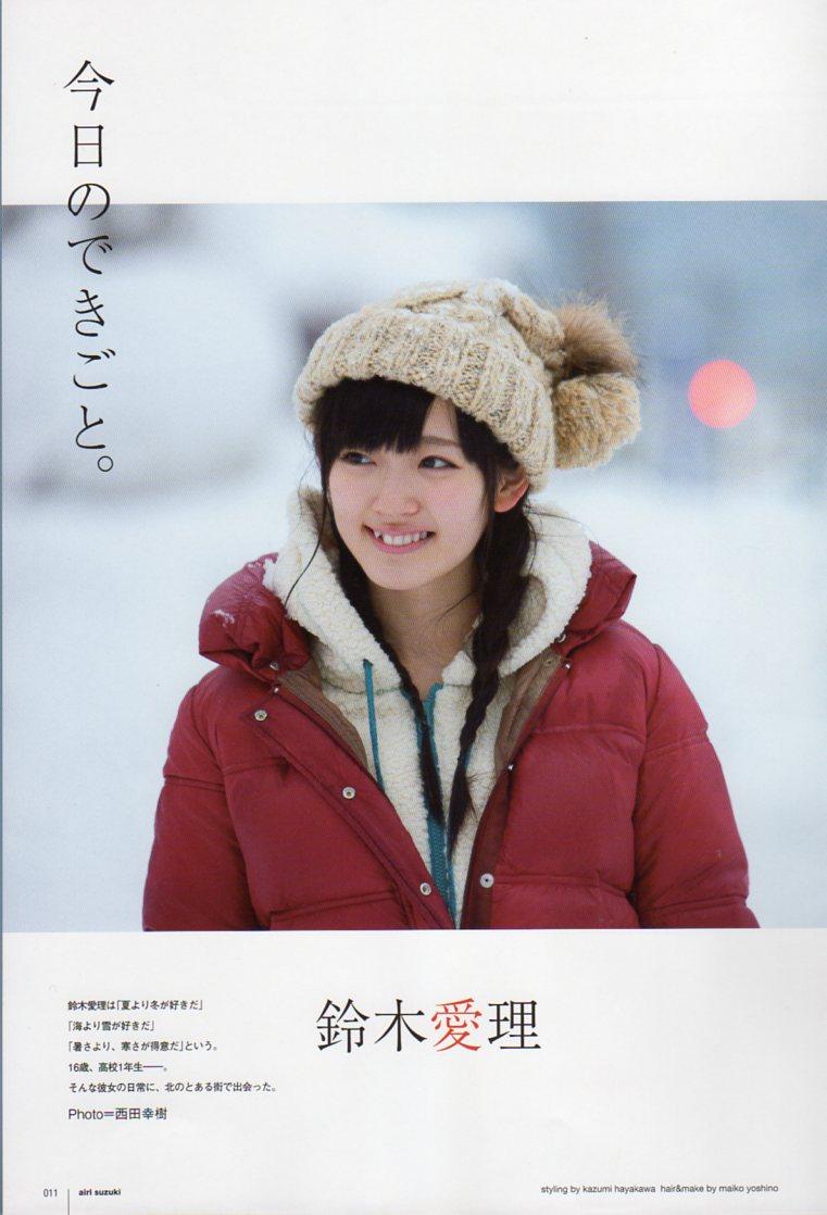 صـور airi في مجلة Boy volumen Airi%2BUTB%2Bvol202%2Bb