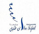 جامعة ابن طفيل بالقنيطرة : التسجيل بمختلف الكليات التابعة للجامعة للموسم 2012-2013  عن طريق الأنترنيت Logo5555555555555