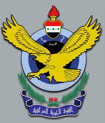 نسر من نسور العراق  IqAF-loggo
