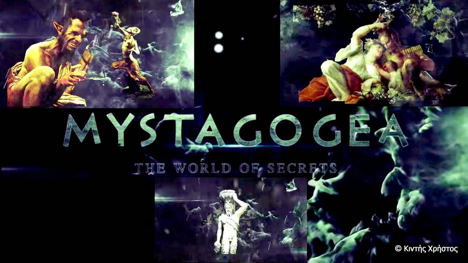 "Avant Premiere (παρουσίαση) του ντοκιμαντέρ Mystagogea project από το ""Σύλλογο Αρκάδων Ηρακλείου Αττικής."" Screen%2BCaptures2-001"
