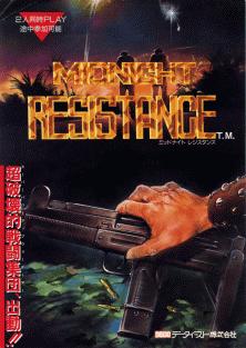 Midnight Resistance Midnight%2BResistance