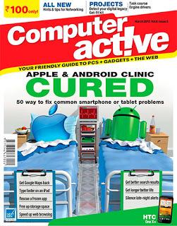 புதிய வார/மாத இதழ்கள். 1362512956_computeractive-india-march-2013