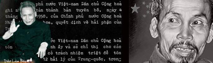 Những sự thật không thể chối bỏ Phamvandong-hochiminh