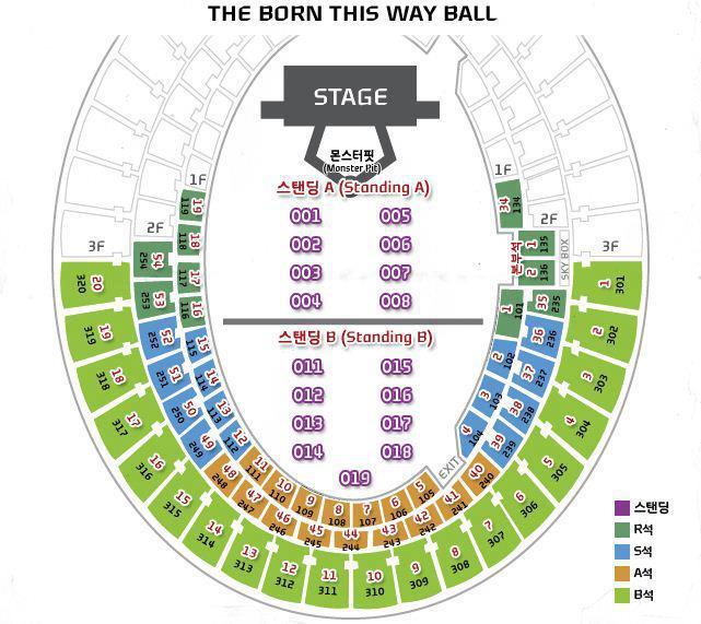"Gira >> ""The Born This Way Ball Tour"" [3] - Página 24 87315f904a_83842120_o2"