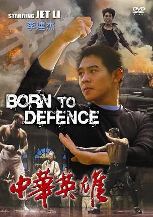 Jet Li (Actor Chino) 1