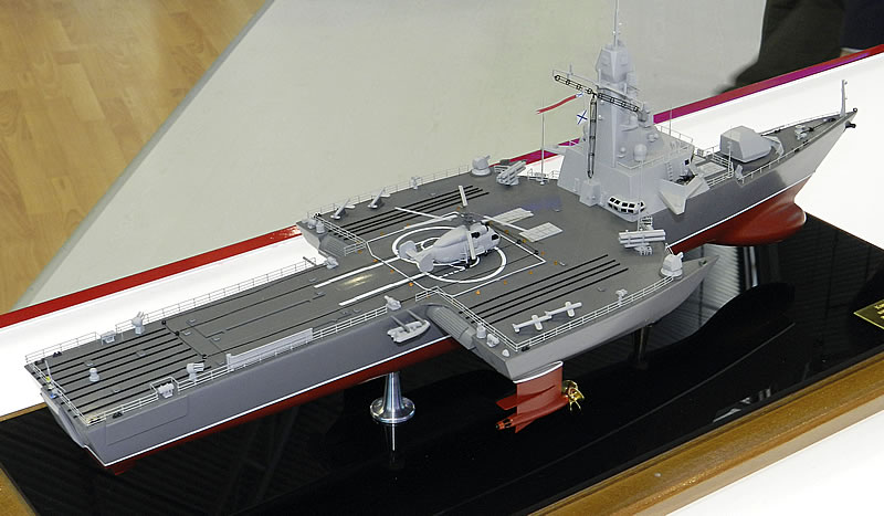 Russian Naval Shipbuilding Industry: News - Page 13 Model%2Bsmall%2Bfrigate%2BRusich-1%2Bwith%2Boutrigger-power%2Bmodules%2BIMDS%2B2015