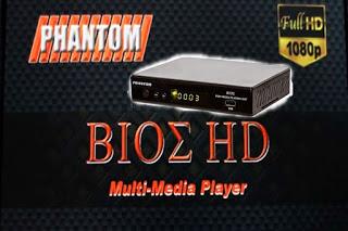 mini - ATUALIZAÇÃO PHANTOM BIOS HD EM PHANTOM DUO MINI PLUS (ANTIGO) V1.025 KEYS 30W / 61W PHANTOM-BIOS