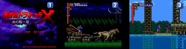 Akumajou Dracula X : Chi no Rondo (Test PC Engine) Dracula_x_01