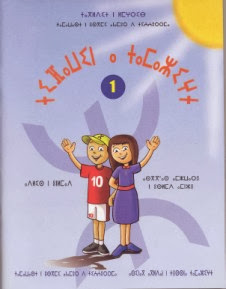 كتاب تيفاوين أ تمازيغت - المستوى الأول  1
