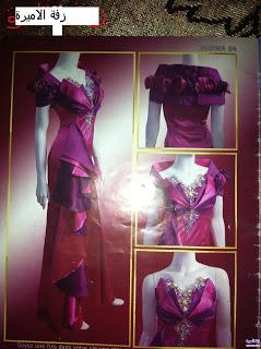 جديد مجلة قنادر مروة، مجلة قنادر 2013، مجلة قنادر مروة للاعراس والافراح 2014، مجلة قنادر marwa Ameeera.com26565e0764
