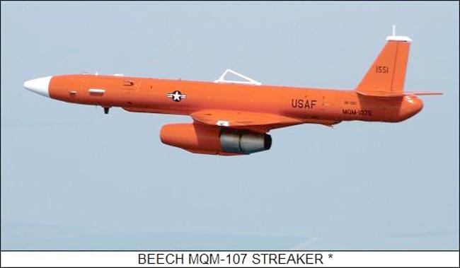 --BQM---  من السعودية للعراق للجمهورية الايرانية  Drone