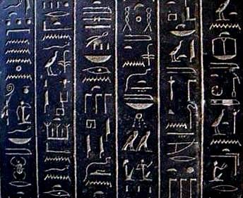 Les langues sacrées Hi%25C3%25A9roglyphes