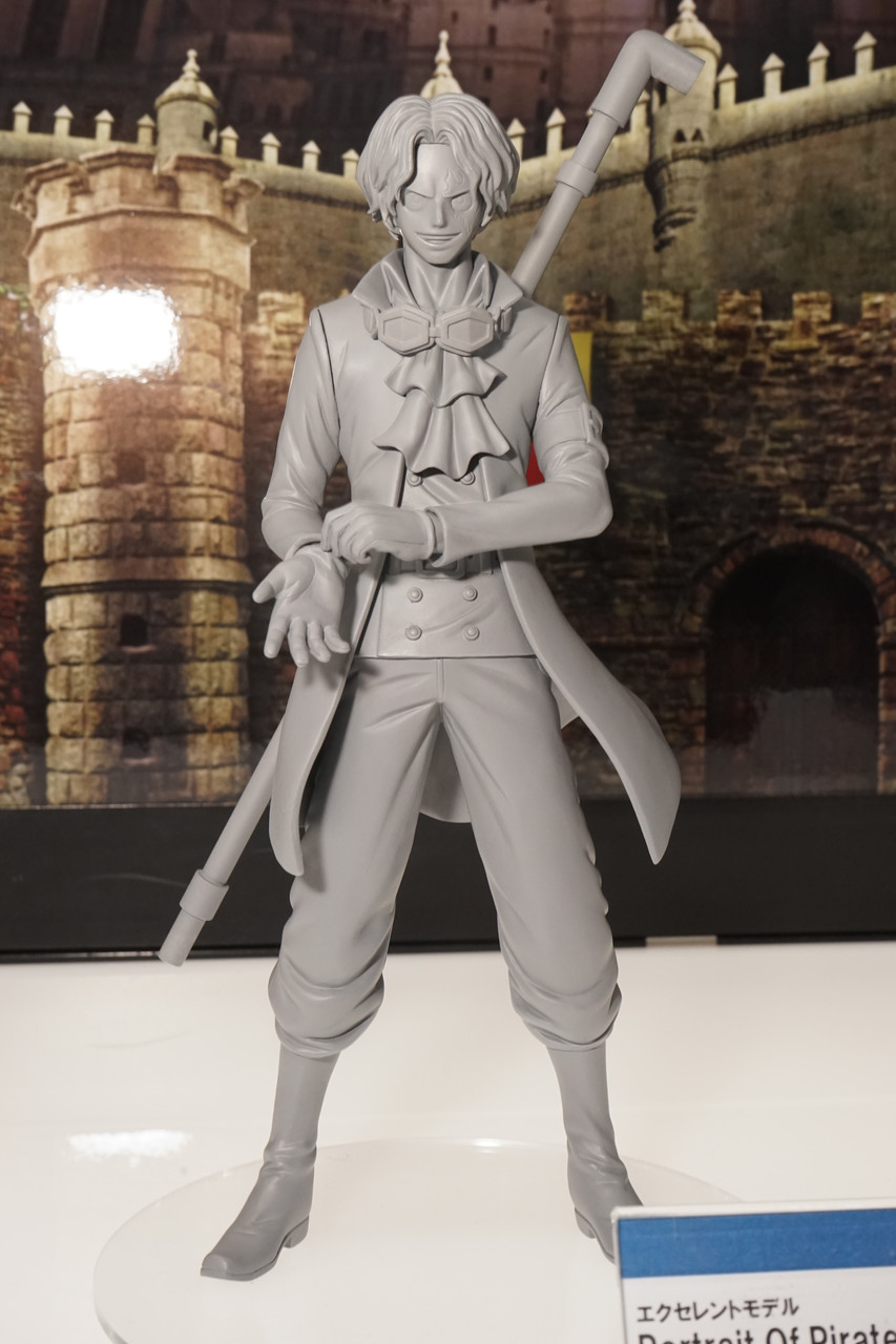 """[Megahouse] Portrait of Pirates """"Sailing Again"""" 