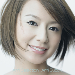 "Ami Suzuki >> Best Album ""Ami Selection"" - Página 2 Best2"