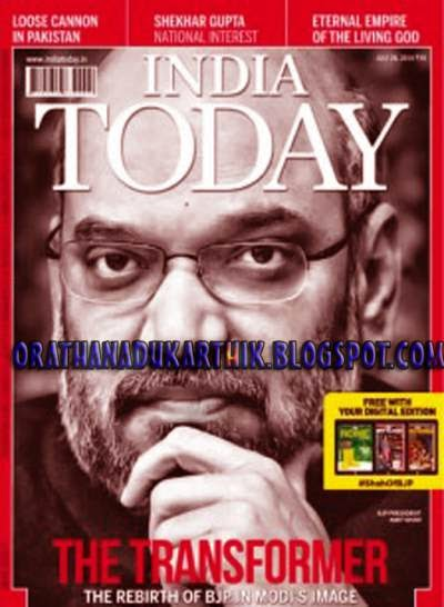 28-7-2014-India Today Magazine PDF இலவசமாக (3 DOWNLOAD LINKS)  1405757850_IND__1406046717_2.51.103.151