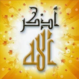 اجمل البوستات والمنشورات الاسلامية للفيس بوك الجزء الاول 578173_793701067319845_179462379_n