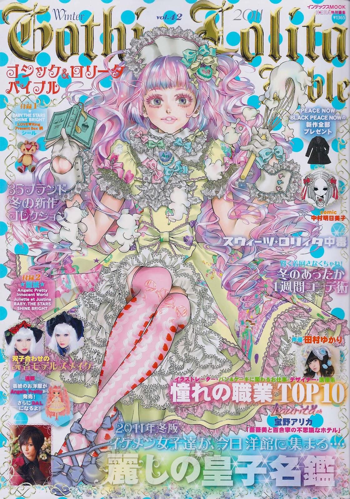 Les couv' de Gothic Lolita Bible ! :) Glb42-0cover