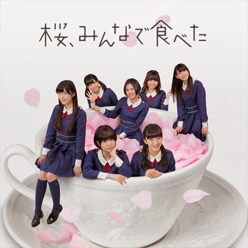 "SDN48/NMB48/SKE48/HKT48 >> Album ""Namba Ai ~Ima, Omoukoto~"" - Página 8 6275c1b8"