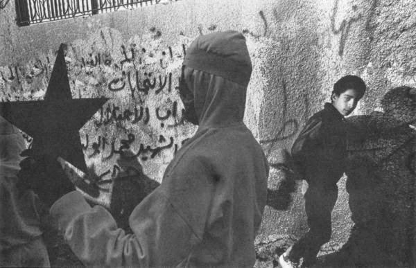 Israël/Palestine - Page 35 Imghhhh
