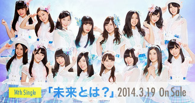 "SDN48/NMB48/SKE48/HKT48 >> Album ""Namba Ai ~Ima, Omoukoto~"" - Página 9 F1fa22cd"
