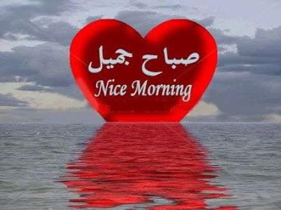 صباح الخير  - صفحة 5 20