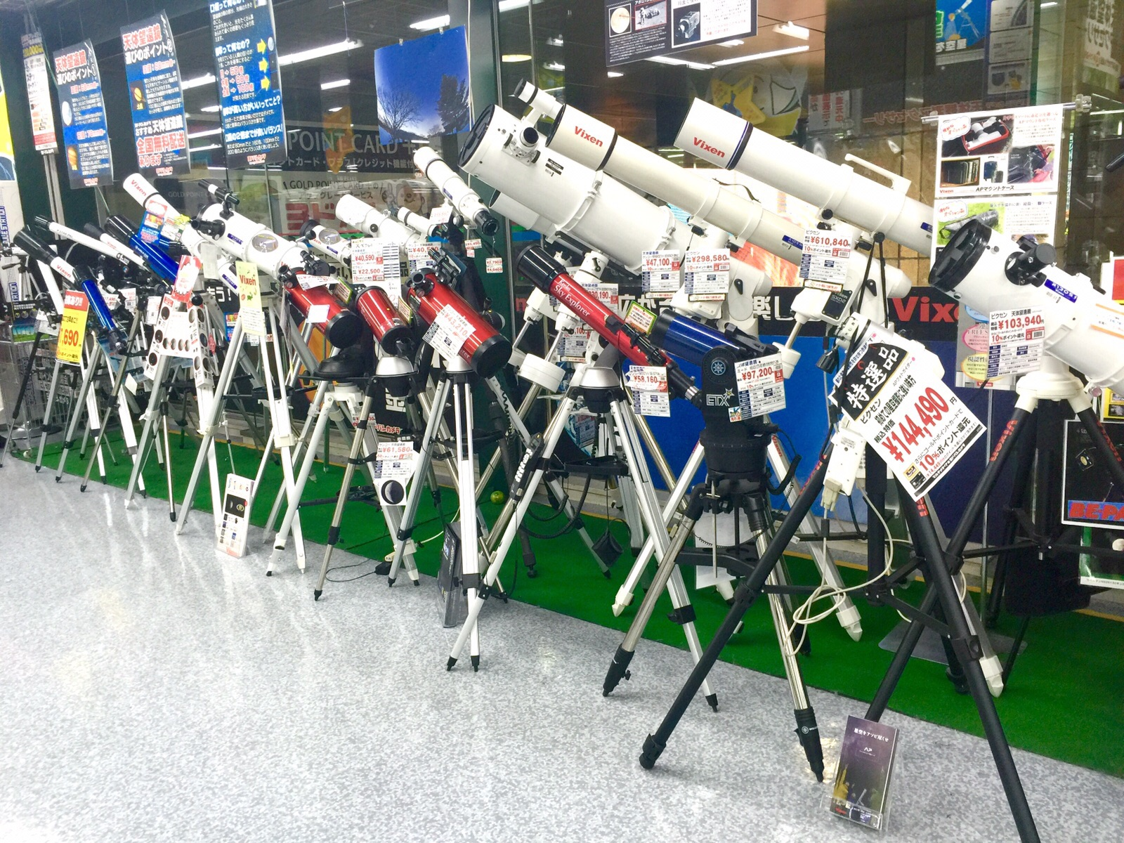 LOJA FÍSICA DE TELESCÓPIOS NO JAPÃO IMG-20151230-WA0000