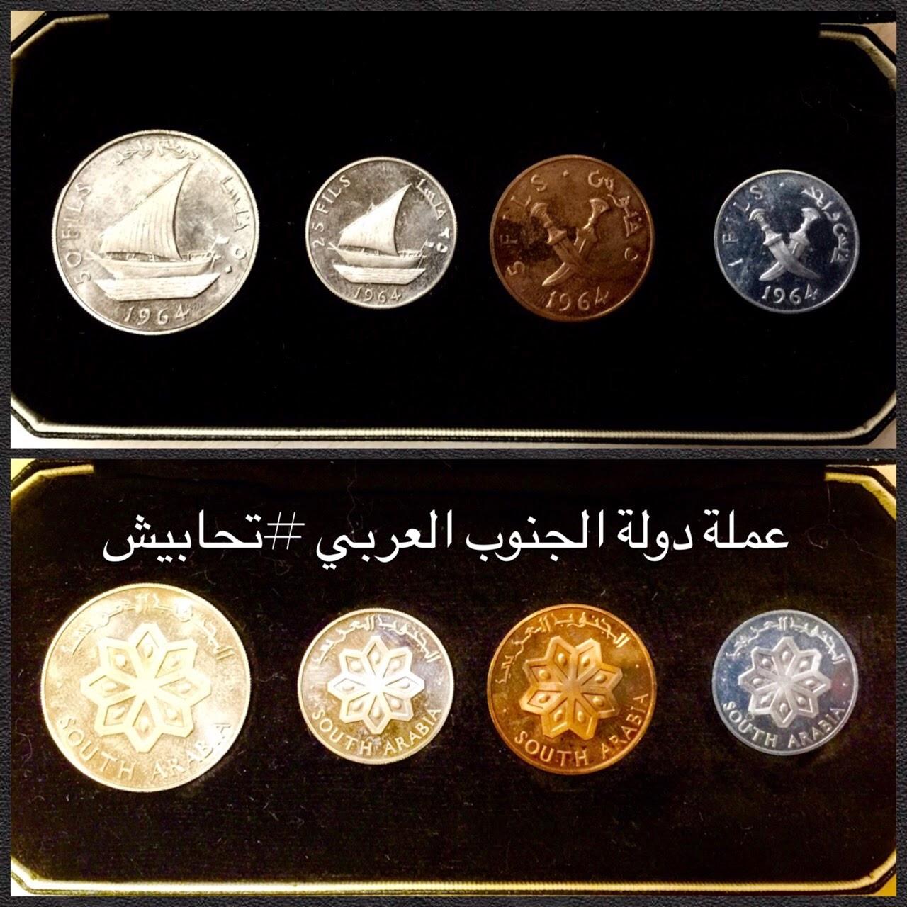 ثورة اليمن 1962 IMG_5977