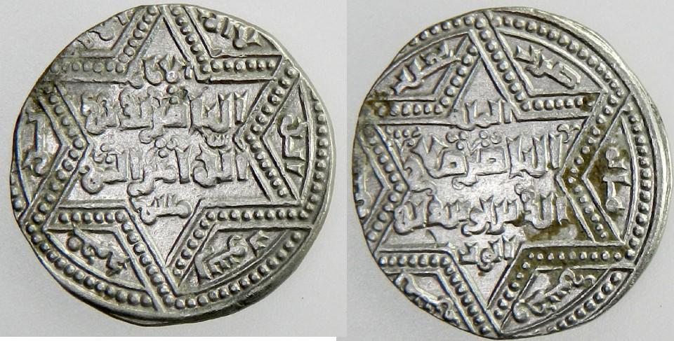 Saleh al din Yusuf ibn Ayyub 146345N2