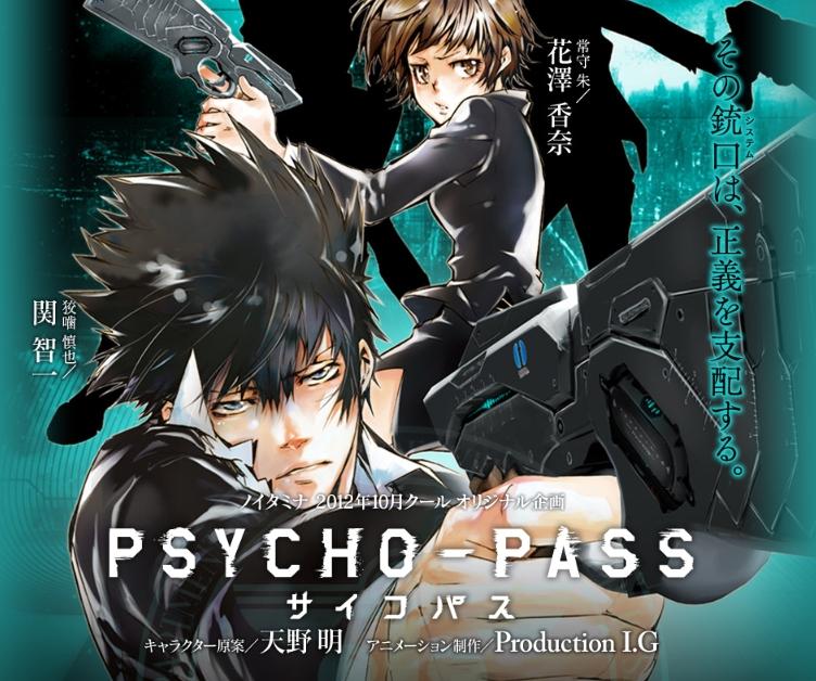 Psycho-Pass PSYCHO-PASS.full.1248011