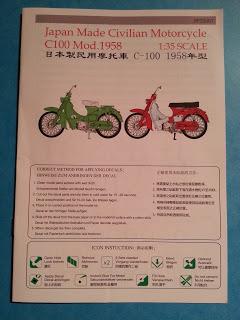 Japanese civilian motorcycle Diopark 1/35 ème 20131027_062201