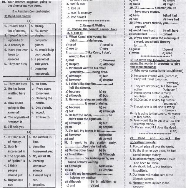 مراجعة ملحق الجمهورية 25 يناير لغة انجليزية للشهادة الاعدادية الفصل الدراسي الاول Scan0037