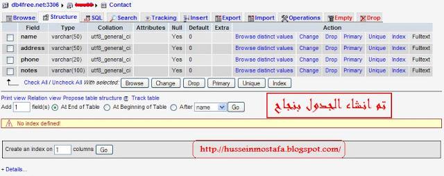 كيفية ربط الفيجوال دوت نت بقاعدة بيانات MySQL على سيرفر مجانى 8
