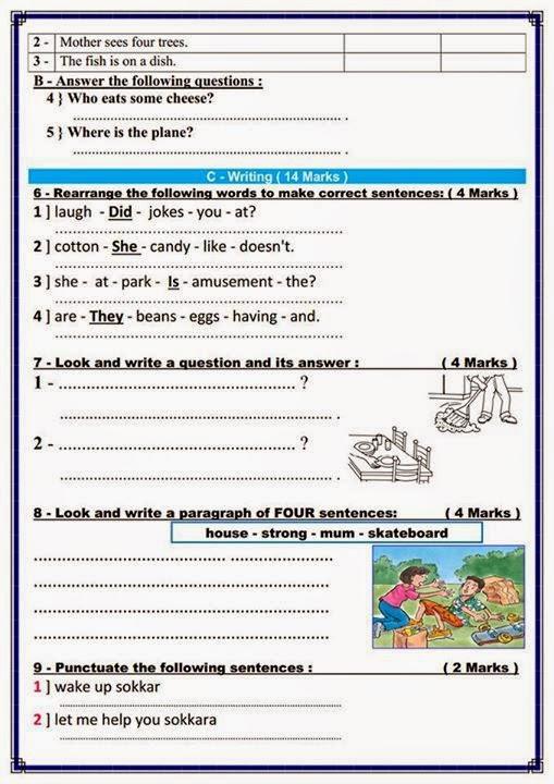 امتحان نصف الترم للفصل الدراسي الأول Time for English 5 & 6 للصف الخامس + الصف السادس الابتدائي 2015 5-2