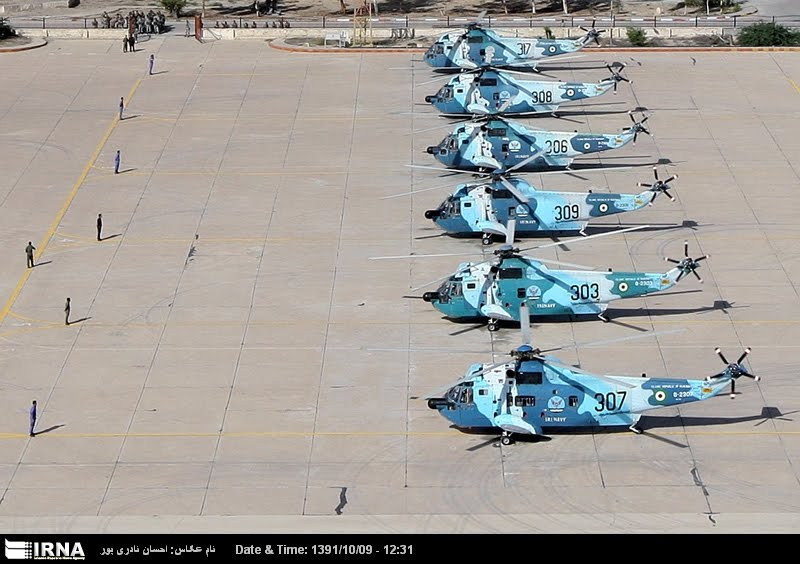 Armée Iranienne/Armed Forces of the Islamic Republic of Iran N1033880-1914743