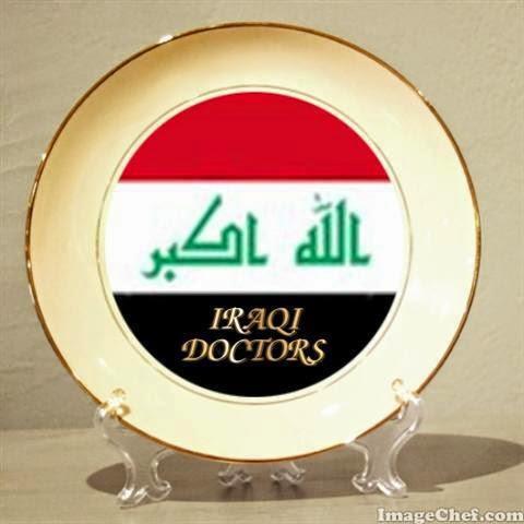 الدكتور حنا البناء من مواليد العراق دورة 1963 طب بغداد  10945005_10152815442018649_3357029381957922578_n