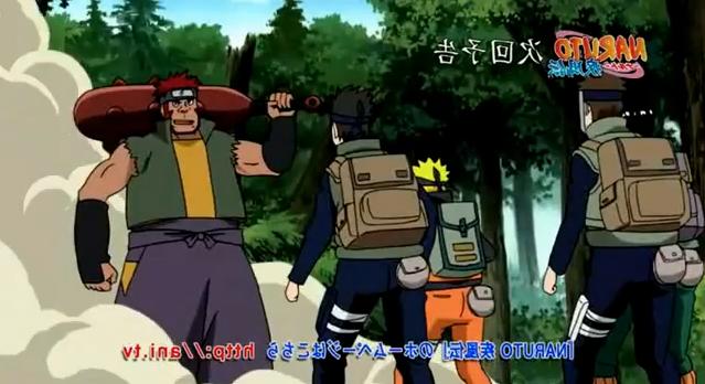نارتو شيبودين من حلقه 233 -Naruto Shippuden 233  2