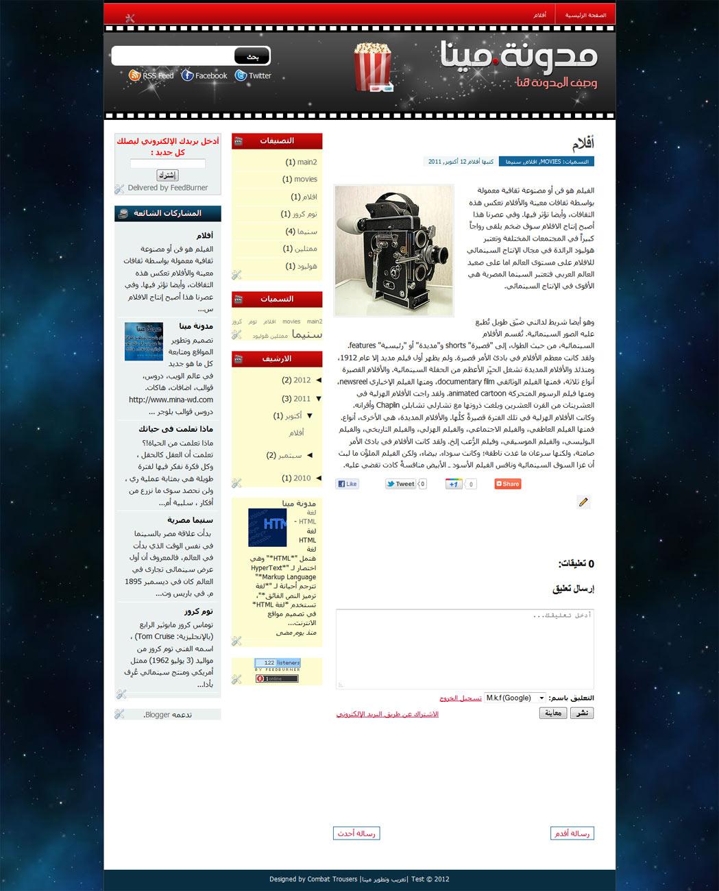 قالب Movie show معرب لمدونات بلوجر  Movie-show-post-blogger-template-www.mina-wd.com